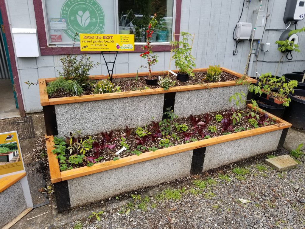 Durable Greenbed Featured In This Old House Durable Greenbed